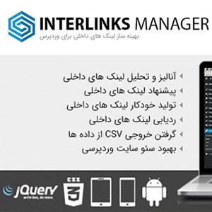 افزونه لینک ساز خودکار برای سئوی محتوایی | Interlinks Manager