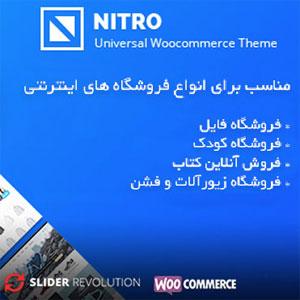 قالب فروشگاهی نیترو Nitro