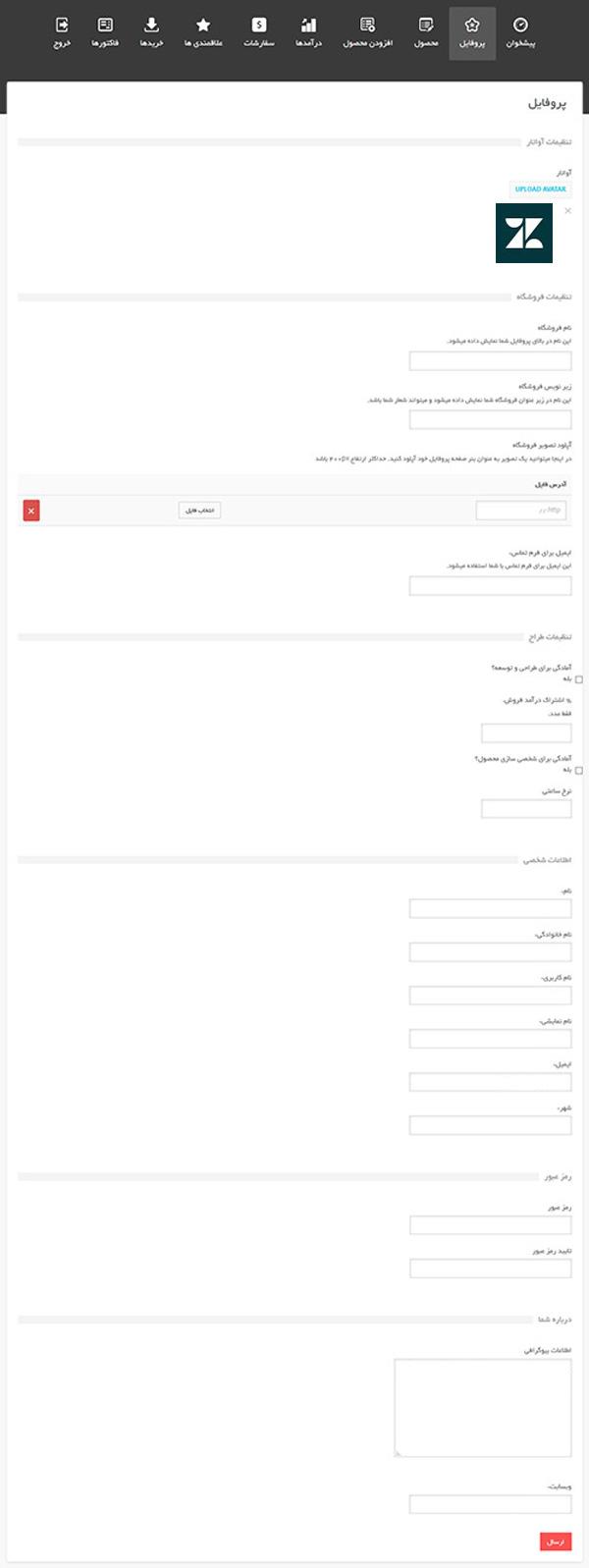 قالب مارکت وردپرس - قالب فروش فایل